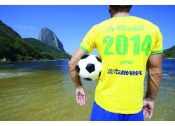 Les goodies Coupe du Monde débarquent chez ObjetRAMA